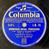 通販サイトにクラシック、ピアノのSPをアップしています ⑧ - シェルマン アートワークス 蓄音機blog