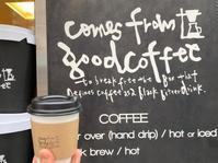 Comes from good coffeeさんでテイクアウト - *のんびりLife*