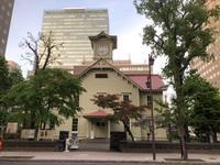 札幌時計台 - リラクゼーション マッサージ まんてん