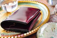イタリアンヴィンテージバケッタ・コンパクト2つ折り財布・時を刻む革小物 - 時を刻む革小物 Many CHOICE~ 使い手と共に生きるタンニン鞣しの革