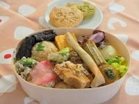 ゆぱんき弁当:ごはんと喫茶のお店 ゆぱんき(弘前市) - 津軽ジェンヌのcafe日記