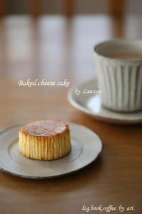 ミニサイズがいい - Log.Book.Coffee