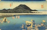 府中・鞠子(広重『東海道五十三次』8) - 気ままに江戸♪  散歩・味・読書の記録