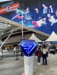 2019.10 SS8ソウルへの旅vol.9~ついに全員集合!!SUPER SHOW8に参戦! - 晴れた朝には 改