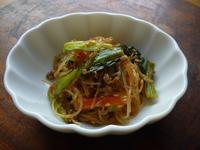 小松菜とビーフンのチャプチエ風 - LEAFLabo