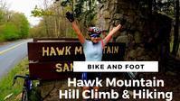 メモリアルデー・ホークマウンテンヒルクライム&ハイキング - アメリカを自転車でエンジョイ