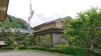 休館期の終わり - 金沢犀川温泉 川端の湯宿「滝亭」BLOG