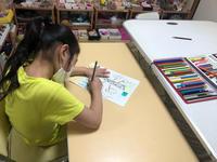 バウムテストを実施 - 枚方市・八幡市 子どもの教室・すべての子どもたちの可能性を親子で感じる能力開発教室Wake(ウェイク)