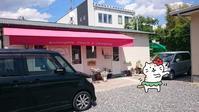 Douse a Lancienne(ドゥース・ア・ランシエンヌ) - Tea's  room  あっと Japan