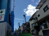 ブルーインパルス - ゲストハウス東京