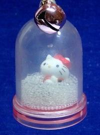 Spa Kitty of Hakone - Stuffs_we_care