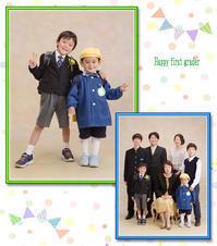 入園・入学おめでとう - 中山写真館のブログです。