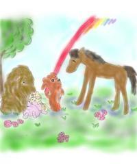 虹の橋大作戦9 - La Vie en rose  バラ色の人生