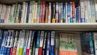 「無人島に持って行くべき一冊」 - 秀岳荘みんなのブログ!!