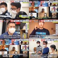 NHKの放送のこと、プリント忘れのこと - 寺子屋ブログ  by 唐人町寺子屋