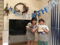 きりる誕生日(笑) - Bd-home style