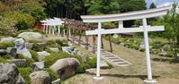 にほんぶなへドライブ神社@福島県平田村 - 963-7837