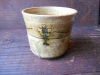 黄瀬戸湯吞み - 誇張する陶芸家の雑念