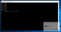 [VBScript] CSVファイルを上手に処理する:フォルダ内のファイルを1つにまとめる:コマンドプロンプト応用版 - ( どーもボキです。 > Z_ ̄∂