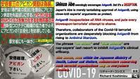 2020.5.30rkyoutube新型コロナウイルス戦争104動画を公開します。 - 爆龍ブログ