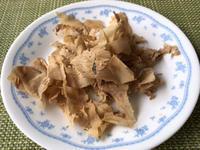 出汁を取った後の鰹節&西瓜の皮 - やせっぽちソプラノのキッチン2