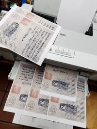 リベラ再開 - スズキヨシカズ幻燈画室