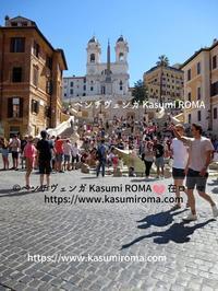 我が家、夏のヴァカンスは???2020 ~ 新型コロナウイルスーCOVIDー19ー/新型肺炎 ~ - 『ROMA』ローマ在住 ベンチヴェンガKasumiROMAの「ふぉとぶろぐ♪ 」