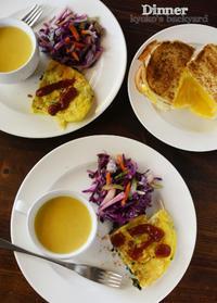 ココナッツミルク入りバターナッツスクワッシュスープ他、あれこれ冴えない夕食 - Kyoko's Backyard ~アメリカで田舎暮らし~