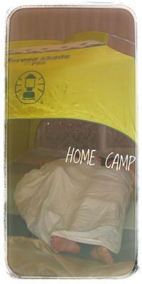 おうちキャンプ - にじいろ日記