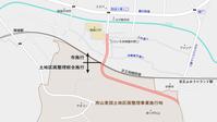 多摩7・4・5号東長沼矢野口線(市施行区間)進捗状況2020.5 - 俺の居場所2(旧)