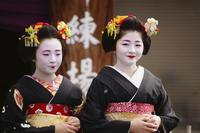 祇園甲部歌舞練場 - Deep Season