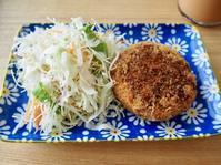 レンコンメンチ - Usanahibi's Blog