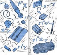 20200423 daily drawing - yuki kitazumi  blog
