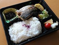 魚好きを満足させるボリュームあるお弁当・炭火焼専門食処 白銀屋 築地の拠点@築地 - カステラさん