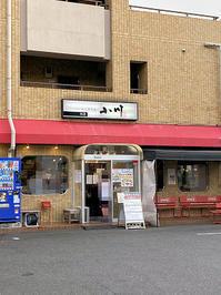 町田多摩境(橋本):「らーめん小川」の豚バラチャーシューを買った!お家で贅沢気分♪ - CHOKOBALLCAFE