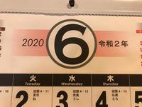 お知らせ〜です(^^) - 阿蘇西原村カレー専門店 chang- PLANT ~style zero~