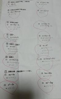 (*^ー゚)b グッジョブ!! - 家庭教師山崎の「戦いはまだ始まったばかりだ」