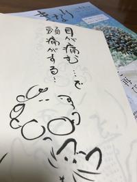 2020/6/5楽しい絵日記 - 少し絵を描く 少しボランティアする