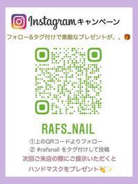 あけましておめでとうございます♪ - Rafs Nail ラフズネイル☆ブログ