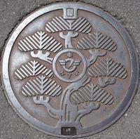 藤沢の松のマンホール - 鴎庵
