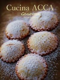 「ジェノバ風」という、シチリアのお菓子 - Cucina ACCA(クチーナ・アッカ)