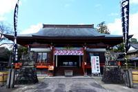 熊本 本妙寺2 - Photograph & My Super CUB110 【しゃしんとスクーター】