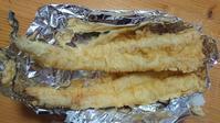 穴子丼 - よしの日がな一日