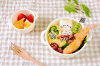 lunch with teacher* - Avenue No.8 Vol.2
