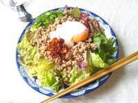 台湾混ぜそば風の、サラダ麺 - Minha Praia