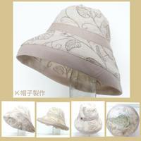 ボタニカル柄刺繍のキャプリーヌ - K帽子製作