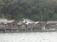 京都府伊根の舟屋(伊根町) - 健康で輝いて楽しくⅢ