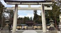 淡路島の「伊弉諾神宮」のあと、淡海(滋賀)の「多賀神社」を訪ねた。【淡海シリーズⅠ】 - ライブ インテリジェンス アカデミー(LIA)