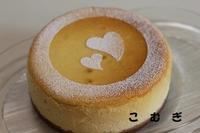 ニューヨークチーズケーキ&レモンロール - パン・お菓子教室 「こ む ぎ」