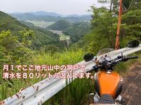 麒麟の墓 - メガネの賞月堂 『岐阜金華橋店』販売記